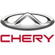 Setovi felni sa pneumaticima za Chery vozila